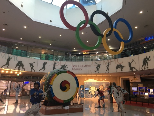 seoul olympic museum2